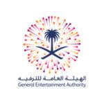 logo_0010_saudi-arabia-general-entertainment-authority-2-e1496931216514-138x146